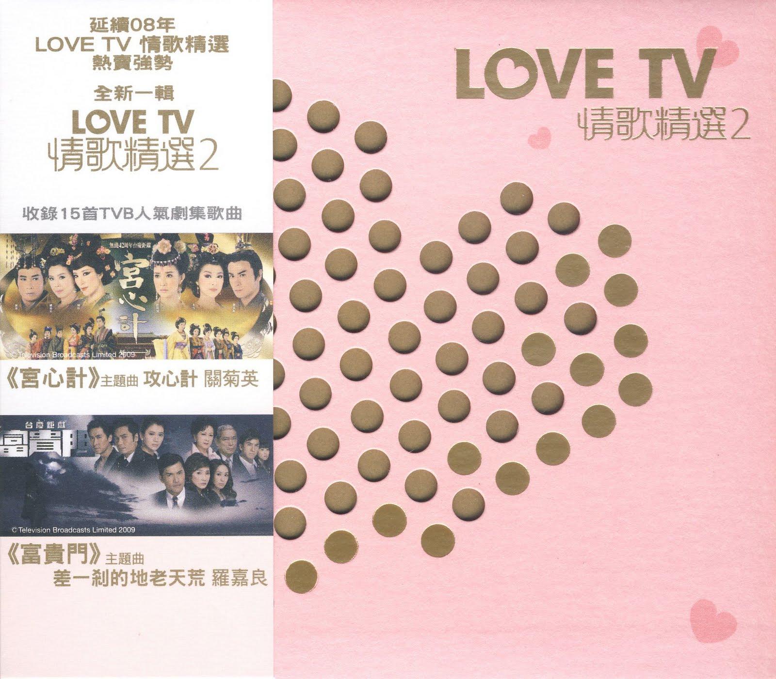 hong kong tvb tv series download
