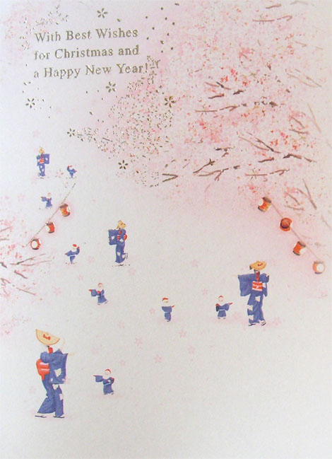 japan christmas happy new year cards