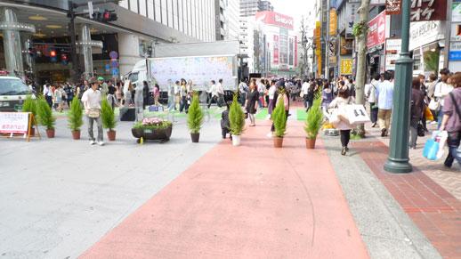 Sibuya Art Re-Public Tokyo