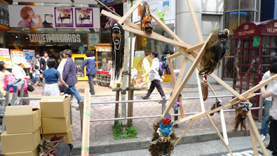 Sibuya Art Re-Public Tokyo Nanzuka Underground Shirokane