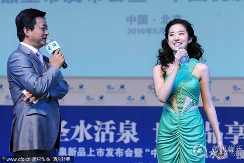 Crystal Liu in Aershan Mineral Water