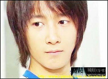 Super Junior Han Geng
