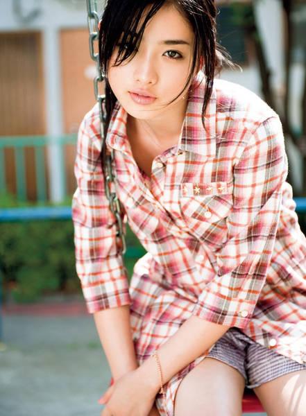 Ishihara Satomi