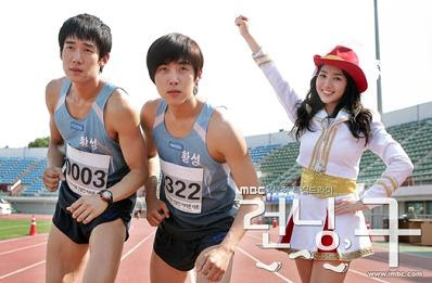 Korean Drama Running Shirt
