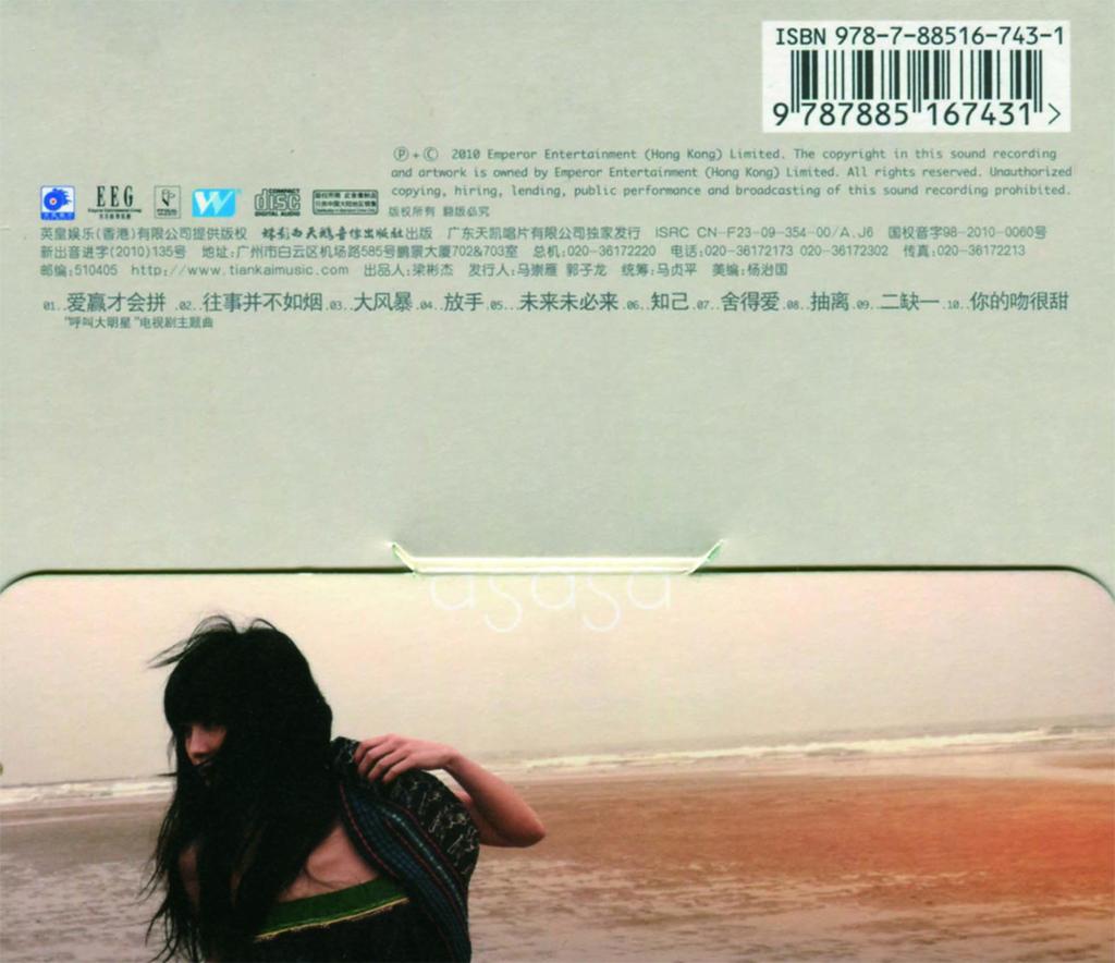Charlene Choi As A Sa