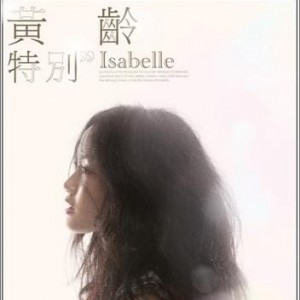 Isabelle Huang Ling Special
