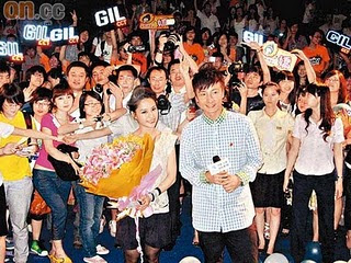 Gillian Chung Alex Fong
