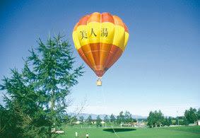 Tokachi Obihiro City Hot Air Ballooning