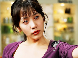 Kim Jung Eun
