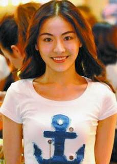 Gong Mi