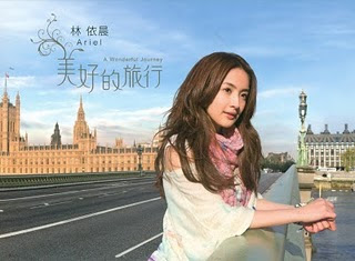 Ariel Lin A Wonderful Journey