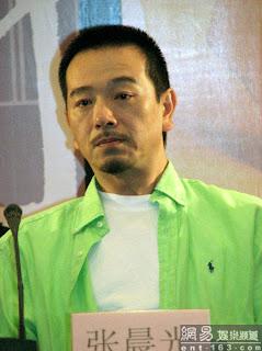 Zhang Chen Guang