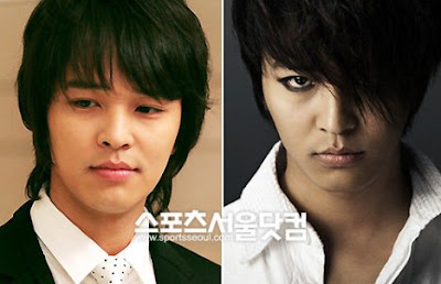 Korean Male Smokey Eyes Kim Jeong Hoon