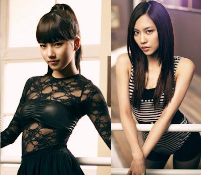 Miss A Korean