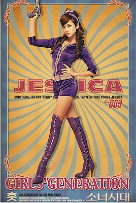 Jessica Girl's Generation Hoot Fashion