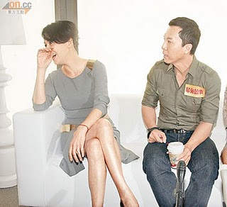 Carina Lau Donnie Yen