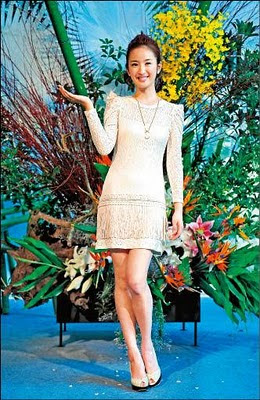 Ariel Lin Film Lovesick