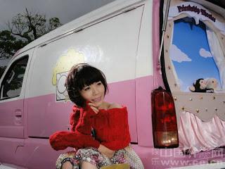 Yali Huang Ex Girlfriend
