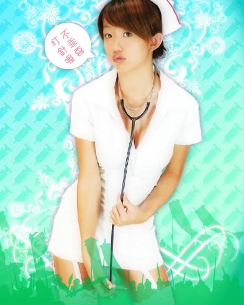 Yao Yao