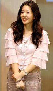 Lee Ah Yun