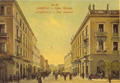 Η οδός αθηνάς το 1920
