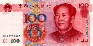 Yuan Yenminbi