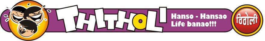Video-Thitholi