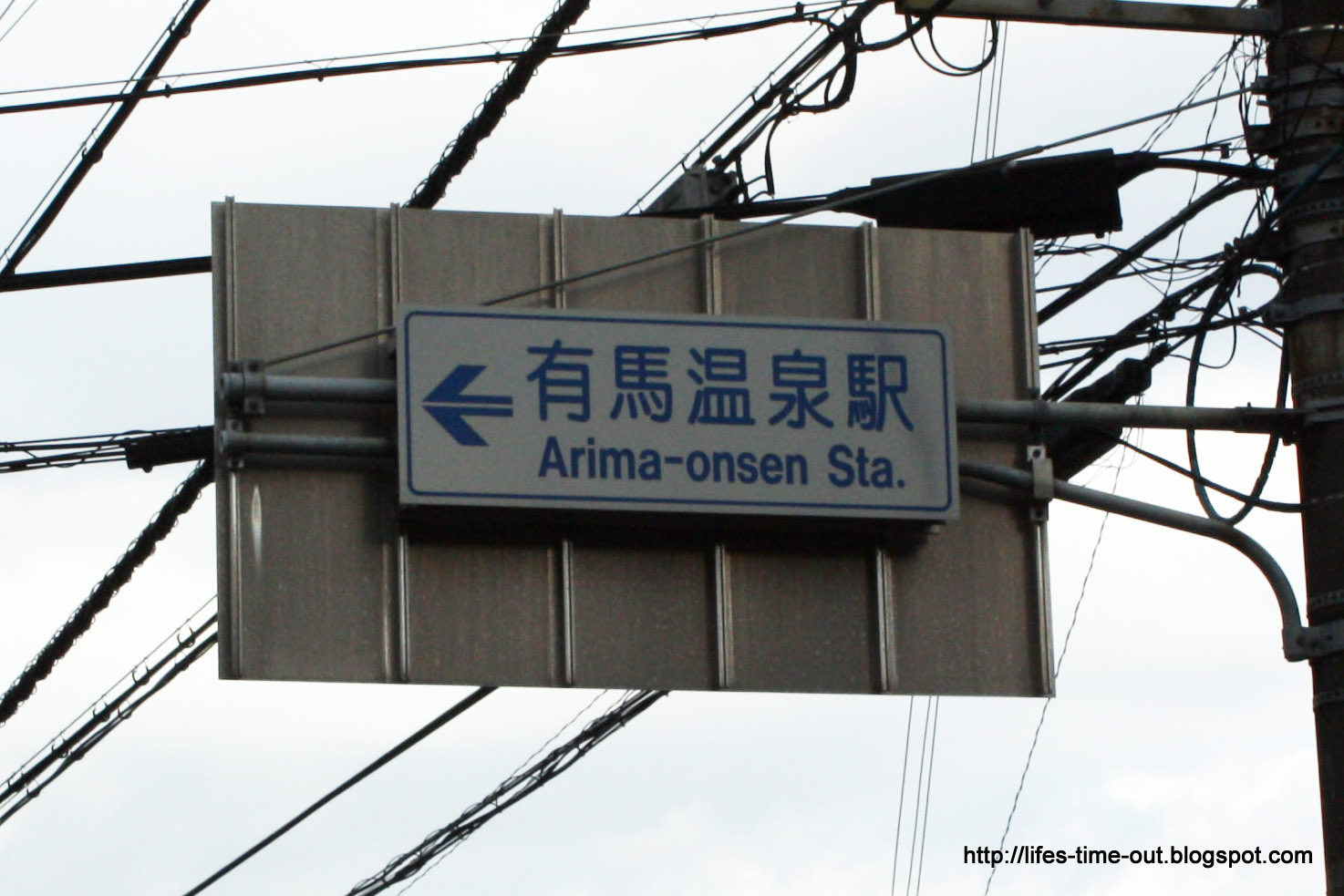 Lifes time out Arima Onsen
