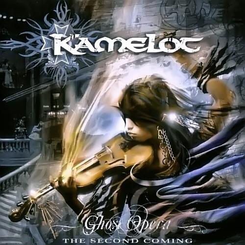 KAMELOT chords | E-Chords.com