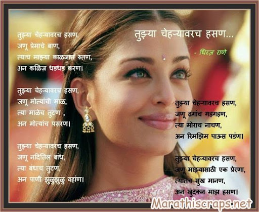 birthday sms in hindi in marathi in english for friend in urdu for brother for sister for