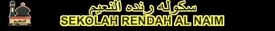 SEKOLAH RENDAH AL NAIM
