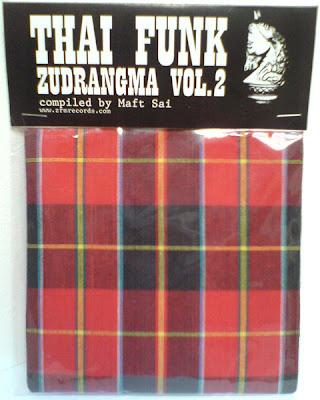 Thai Funk ZudRangMa Vol.2 (Compiled by Maft Sai) (2009)