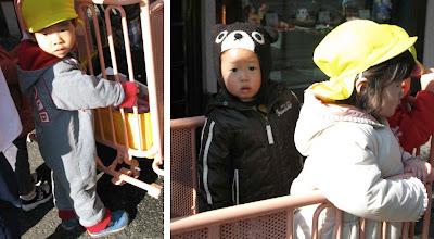 Tokio - niños guarderia