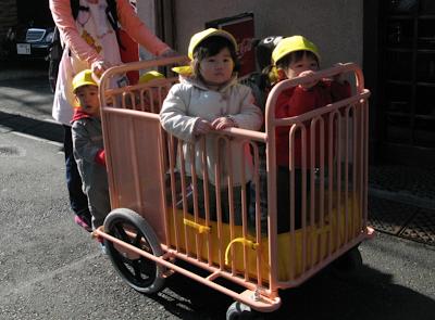 Tokio - niños