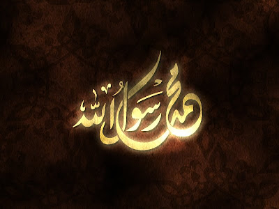 http://4.bp.blogspot.com/_QXpkjVCNiKY/SkDqvt_LmlI/AAAAAAAAACI/sOkXQPYxH1k/s400/Habib_ALLAH1.jpg