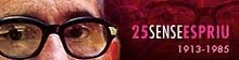 381, Salom reposa a Sinera