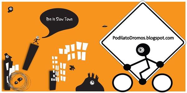 'Αργος_Ποδηλατόδρομος_www.PodilatoDromos.blogspot.com