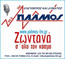 LIVE RADIO !!!!