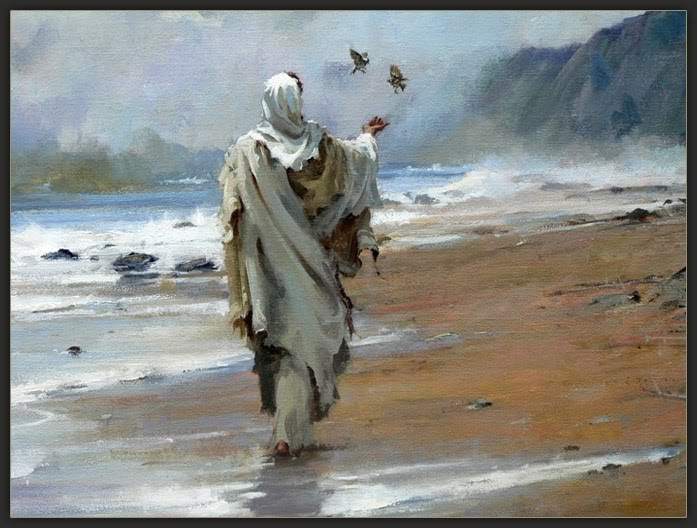 Image result for psalm 145:8-9