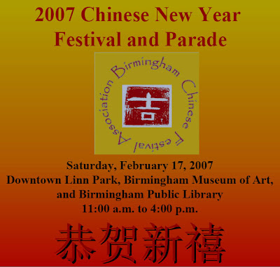 Chinese New Year Festival and Parade Feb. 17, 2007