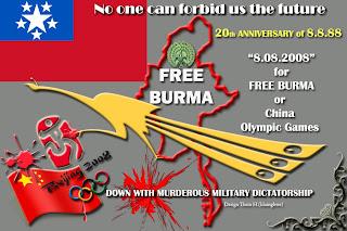 >Free Burma – Thein Hlaing