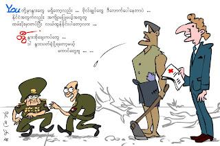 >Cartoon Beruma – There's more generals than buffalos …