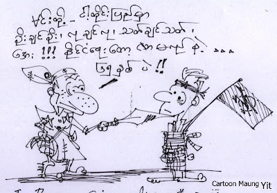 >Cartoon Maung Yit – Crime Does Not Pay as many as 65 years like Oppositions in Burma
