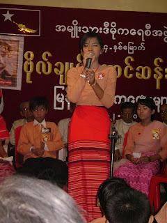 >NLD statement on Burma Union Day on 12th Feb 2009