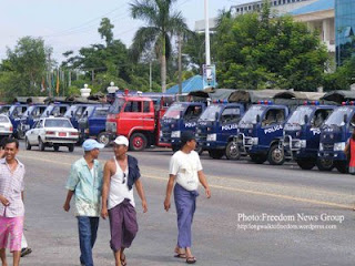 >Security Tightened around Insein Prison