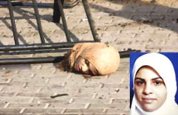 Young Islamic woman beheaded and her head thrown in the streets as a ...