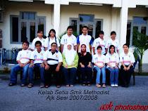 Ahli Jawatankuasa Kelab Setia 2007/2008