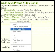 Tamil Mp3 Songs