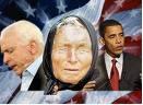 Пророчества за САЩ и света