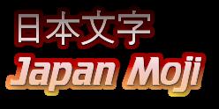 Japan Moji